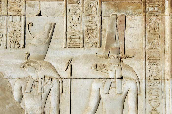 Gottheiten im alten Ägypten
